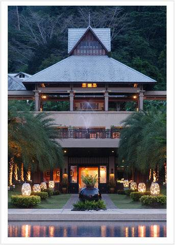 Phuket Marriott Resort and Spa, Nai Yang Beach (Formerly Imperial Adamas Beach Resort, Phuket)
